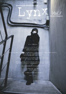 Lynx_kaihou_H1-1