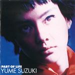 album_2nd_02